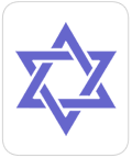 simbolos estrella de david