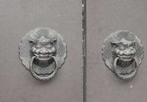 elementos chinos metal
