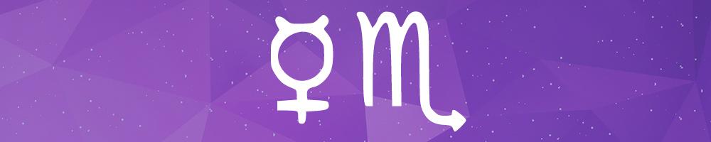 Mercurio entra en Escorpio
